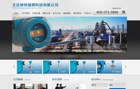 北京神州瑞博科技有限公司