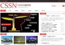 中国智慧雕塑网