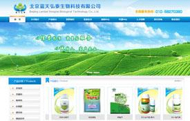 北京蓝天弘泰生物科技有限公司