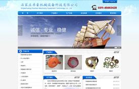 石家庄卓豪机械设备科技有限公司