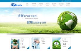 河北风腾环保科技有限公司