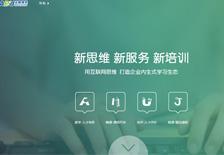 北京正略博学管理咨询有限公司