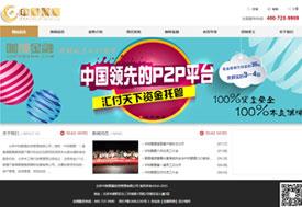 北京中财聚赢投资管理有限公司