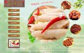 北京邓复昌食品商贸有限责任公司