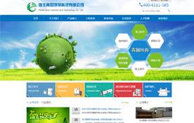 河北青国环保科技有限公司