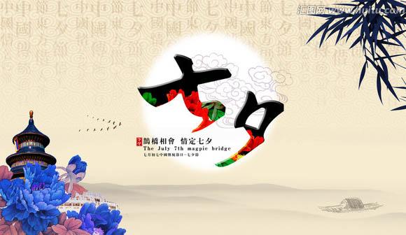 2017七夕情人节的微信营销该怎么做?