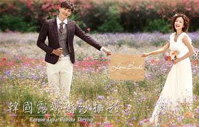 韩国露娜婚纱摄影