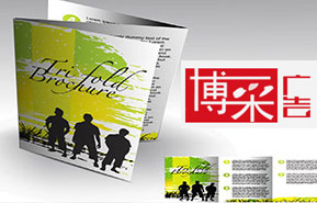 石家庄博采广告有限公司