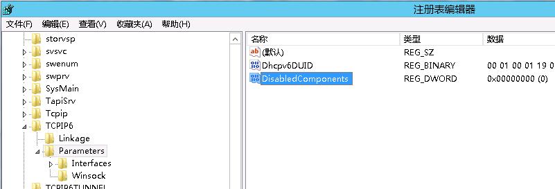 石家庄app开发公司告诉你:让服务器创建IPv6隧道地址