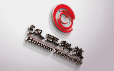 北京汉王智学科技有限公司