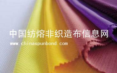 中国产业用纺织品行业协会