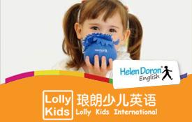 郎朗少儿英语