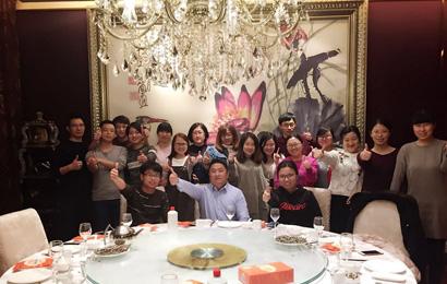 公司团聚喜迎2018春节聚餐