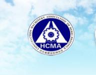 与签署河北省建设机械协会达成网站制作协议